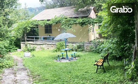 Цяло лято край Каварна! 3, 4 или 5 нощувки в бунгало за до четирима възрастни и две деца - в с. Топола