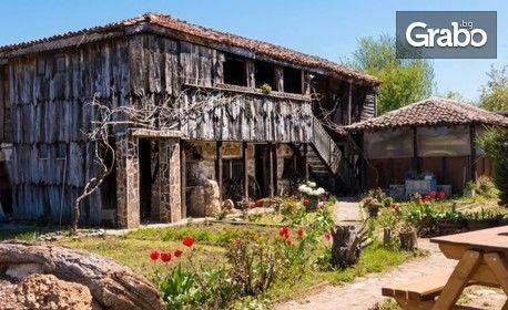 Обиколи Странджа! Еднодневна екскурзия до Малко Търново, Мишкова нива и Бръшлян на 2.11