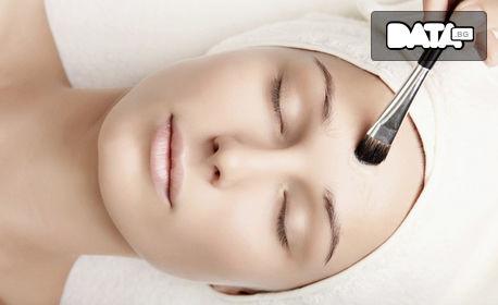 Четков пилиг на лице, плюс ампула или маска