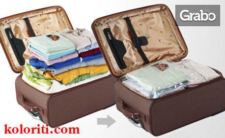 2 или 4 вакуумни торби, с размер по избор