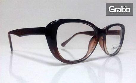 Oчила за работа с компютър - с пластмасова или метална рамка и стъкла с възможност за диоптър