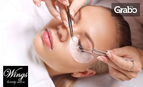 """Удължаване и сгъстяване на мигли с метод по избор - """"косъм по косъм"""", 2D или 3D"""