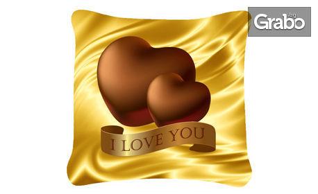 Фото възглавница или одеяло - с ваша снимка или дизайн по избор