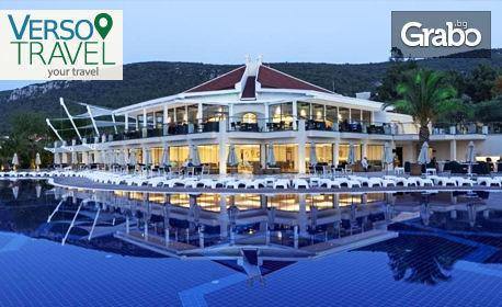 На море в Дидим! 7 нощувки на база 24h Ultra All Inclusive в Хотел Aurum Exclusive Club*****