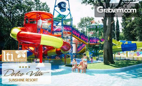 През Юли на Златни пясъци! 3 или 4 нощувки на база All Inclusive за двама, плюс басейни, аквапарк за деца и паркинг