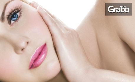Почистване на лице с ултразвукова шпатула, плюс ампула или серум според типа кожа