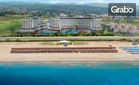 Луксозна почивка в Турция! 7 нощувки на база All Inclusive в Хотел Calido Maris Hotel*****, край Сиде