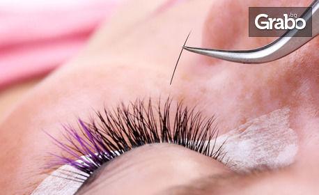 Поставяне на мигли - косъм по косъм, 3D или 5D обем