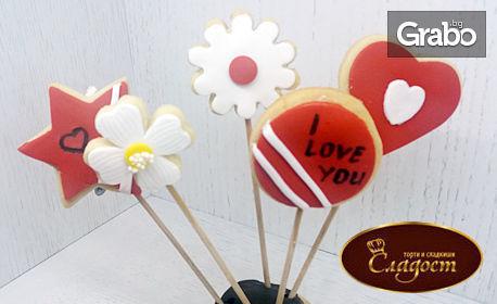 Любовни сладки! 5 маслени бисквити във вафлена кошничка, пълна с шоколадов сладкиш