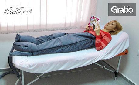 5 процедури лимфодренажен масаж на цяло тяло
