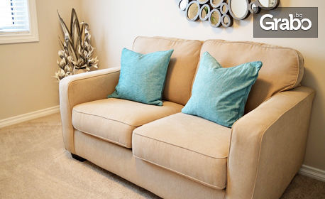 Безпрахово тупане и изпиране с Rainbow на мека мебел или матрак, или почистване на кожена холова гарнитура