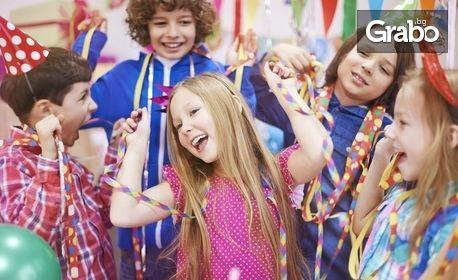 Рожден ден за до 10 деца! 2 часа забавление на Playstation 4 и Xbox One S, плюс неограничен брой напитки