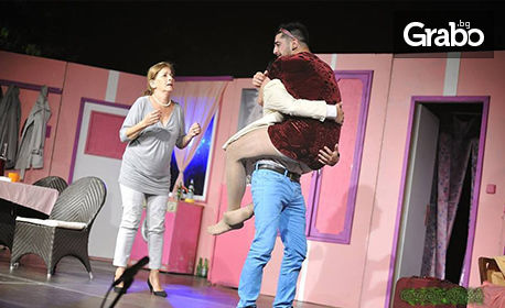 """За първи път във Велико Търново! Невероятната комедия """"Горката Франция"""" на 30 Юли"""