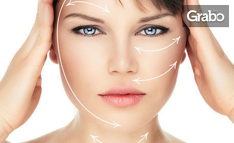 Сияйно лице! Лимфодренажен масаж и маска, почистване, или ултразвуков пилинг, серум и RF лифтинг на околоочен контур
