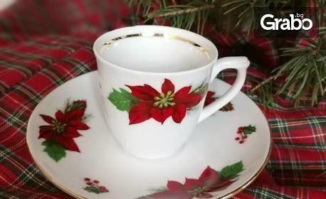 Сервиз за кафе, чай или торта от фин порцелан - с коледни мотиви