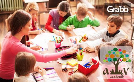 3, 5 или 7 посещения на полудневна занималня за дете 1-4 клас, или 5 посещения целодневна занималня за деца в предучилищна възраст