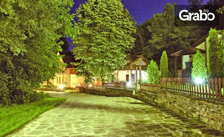 Почивка край Велико Търново! Нощувка със закуска и вечеря