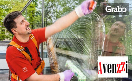 Измиване на прозорци в апартамент или офис до 100кв.м