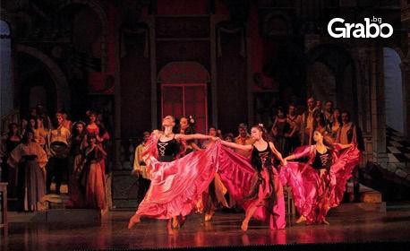 """Оперетата """"Цигански барон"""" от Йохан Щраус - на 27 Февруари"""