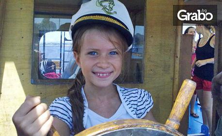 2 часа моряшко парти, плюс грамота, карта, оригинална шапка и почерпка - за един, двама или трима