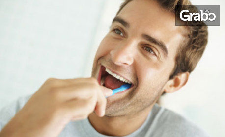 Почистване на зъбен камък с ултразвук, плюс полиране с Air Flow