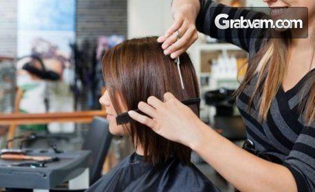 Масажно измиване на коса, маска, възстановяваща терапия и подстригване, плюс оформяне със сешоар или преса