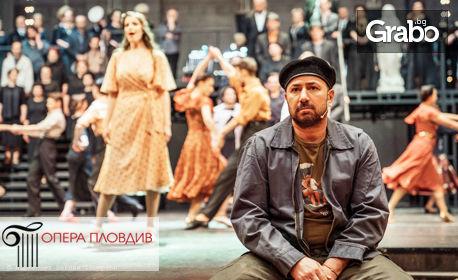 """Стефан Вълдобрев в мюзикъла """"Евита"""" на 20 Ноември"""