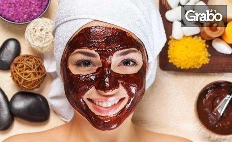 """Коледна терапия за лице """"Шоколад и портокал"""" с масаж и маска, и бонус - безиглена мезотерапия"""