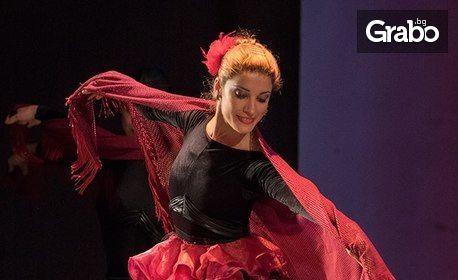 """Операта """"Травиата"""" от Джузепе Верди на 16 Октомври"""