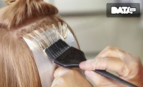 Боядисване на коса с боя на клиента, масажно измиване и маска, плюс оформяне на прическа
