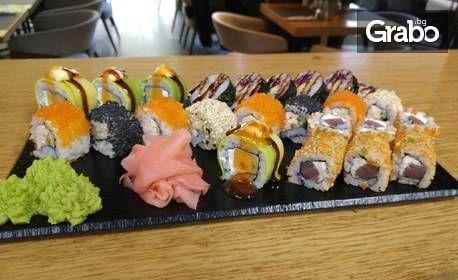 Суши сет Комбо с 24 хапки