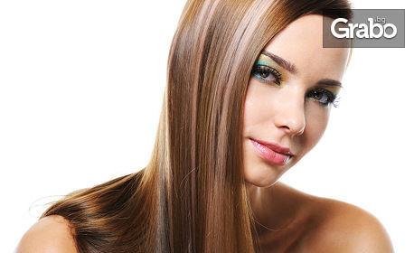 Грижа за коса с L'Oréal Professionnel! Измиване, маска и прическа - без или със подстригване