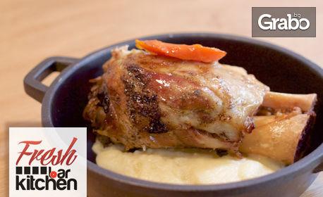 Комбо меню с половин или цяло пиле, свински джолан или ребърца на барбекю