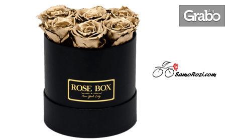 Подарък за нея! Букет от 7 златни или сребърни рози от ароматен сапун в елегантна черна кутия