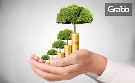 Онлайн курс по финанси за начинаещи чрез интерактивни викторини - с 1-месечен достъп, плюс допълнителен курс по избор