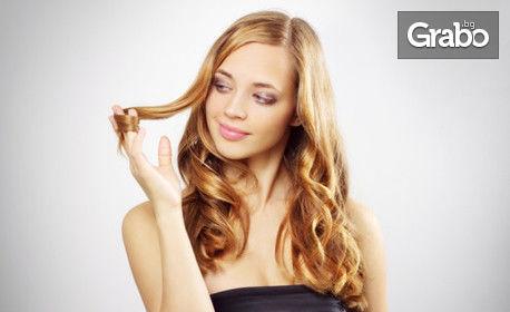 Измиване на коса, плюс маска и подстригване или стилна прическа по избор