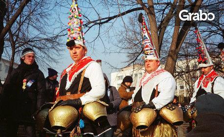 За Роженския събор в Родопите! Екскурзия до Пампорово и Широка лъка с 2 нощувки със закуски и транспорт