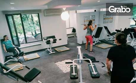 Месечна фитнес карта с неограничен брой посещения, плюс инструктор, изготвяне на персонален фитнес профил и членство