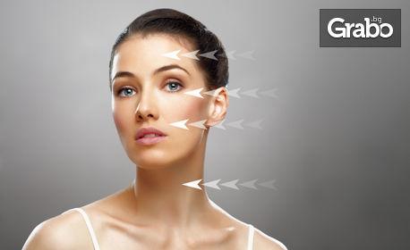 Микроиглена мезотерапия за лице с коктейл F-DMAE или F-XFC Face