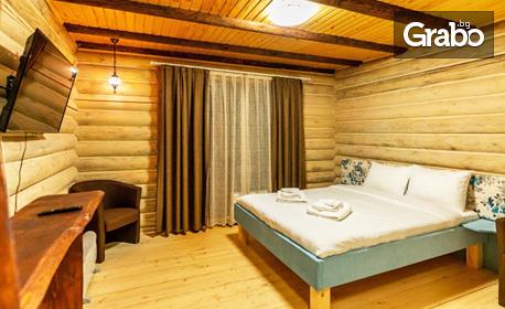 С компания в Пампорово! 2, 3, 5 или 7 нощувки за до 6 човека в двуспална вила