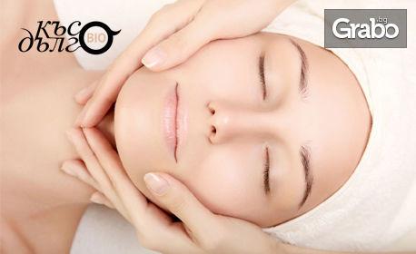 За красиви лице, шия и деколте! Лифтинг масаж или хидратираща терапия с липозоми