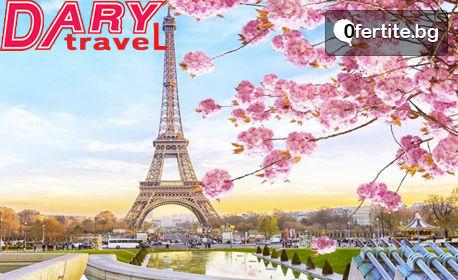 Почувствай магията на Париж! Екскурзия с 3 нощувки, закуски и самолетен транспорт от Варна