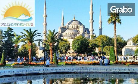 Посрещни Нова година в Турция! Екскурзия до Истанбул с 2 нощувки със закуски, плюс транспорт