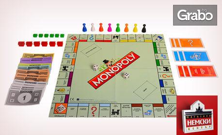 Семейно забавление! Настолна игра Монополи изцяло на български език, от Немски център