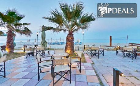 През Септември на Олимпийската ривиера! 3, 5 или 7 нощувки All Inclusive в хотел Olympios Zeus***, плюс басейн и анимация