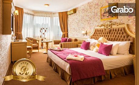 SPA почивка във Велинград! 2 нощувки със закуски, плюс масаж на гръб