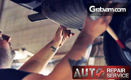Смяна на 2 или 4 гуми от 12 до 20 цола - без или със ползване на хотел за гумите