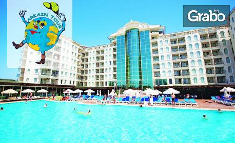 Лукс в Дидим през Октомври! 7 нощувки на база All inclusive в хотел Didim Beach Elegance Aqua & Termal*****