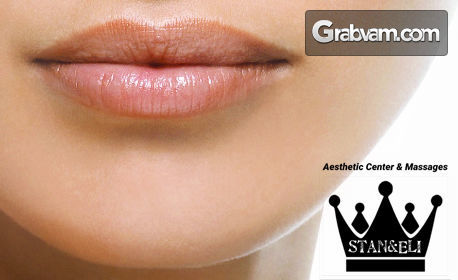 Поставяне на хиалуронов филър на устни, скули или брадичка - иглено или с Injector Pen