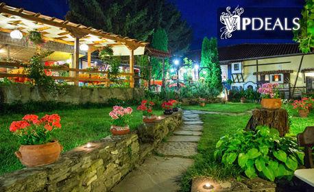 Почивка край Велико Търново! Нощувка за двама